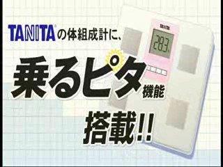 おすすめの体組成計(体脂肪計).jpg