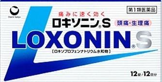 ロキソニンの副作用