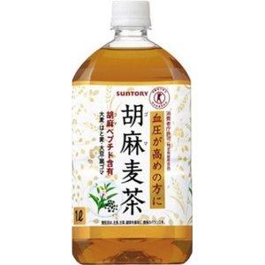 胡麻茶.jpg