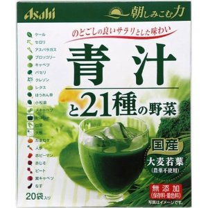 青汁のお取り寄せ通販.jpg